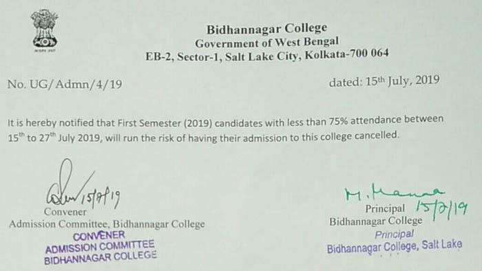 Bidhannagar College [BNC], Kolkata - Undergraduate 1st