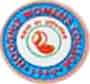 hooghly womens college logo